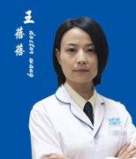 广州健肤主任 王蓓蓓
